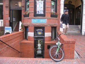 Kang's Corner, 56 Gainsborough St, Boston, MA 02115, United States