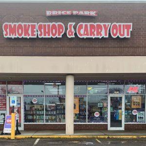 Brice Park, 6351 Tussing Rd, Reynoldsburg, OH 43068, United States