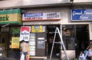 Smoker Friendly, 2007 Mission St, San Francisco, CA 94110, United States