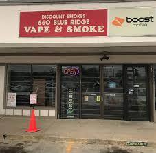 660 Vape and Smoke Shop, 660 E Blue Ridge Blvd, Kansas City, MO 64145, United States