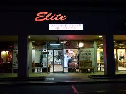 Elite Smoke Shop, 29 Alexandersville Rd, Miamisburg, OH 45342, United States