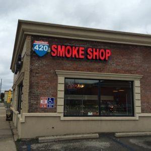Highway 420 Smoke Shop, 1480 Southfield Rd, Lincoln Park, MI 48146, United States