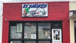 Kysmokes, 731 Lane Allen Rd, Lexington, KY 40504, United States